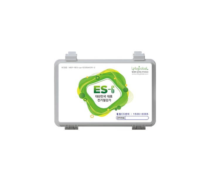 [S] L&B글로벌 에코세이버 전기절감기 ES-6(소상공인용/기업용) ES-6 / 39개월 월44,400원