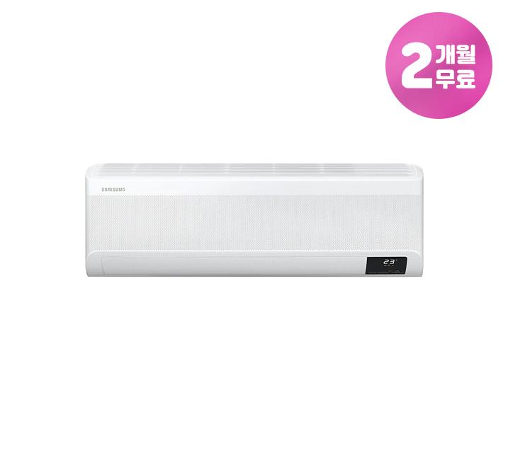[L] 삼성 무풍에어컨 벽걸이 와이드 9평형 AR09T9170HCS  / 월30,500원
